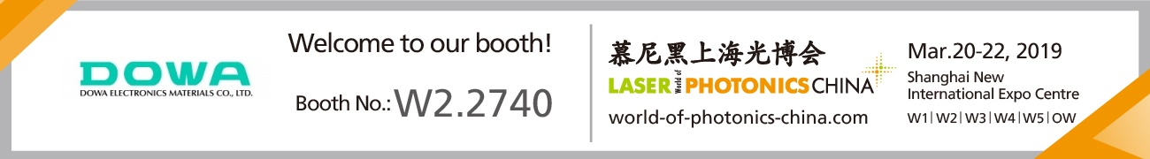 LASER World of PHOTONICS CHINA 出展 / 上海, 2019/3/20-22